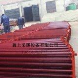 冀上高频焊散热器 钢制翅片管暖气片 大棚专用暖气片