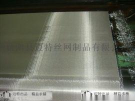 雙相不鏽鋼網2507 2080席型過濾網 不鏽鋼430 321 904L 316L席型網  平斜紋網編織網