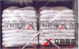 全国直销充气袋 牛皮纸气囊集装箱充气袋