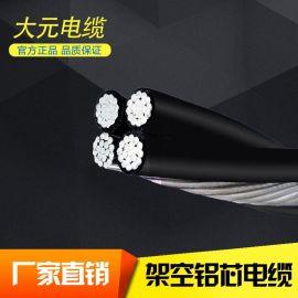 厂家直销批发JKLYJ0.6/1KV 95平方低压架空交联聚乙烯铝芯电缆