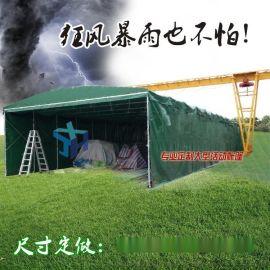 泰州姜堰区鑫建华定做推拉活动蓬仓库帐篷排挡帆布彩棚固定阳光蓬伸缩折叠雨篷