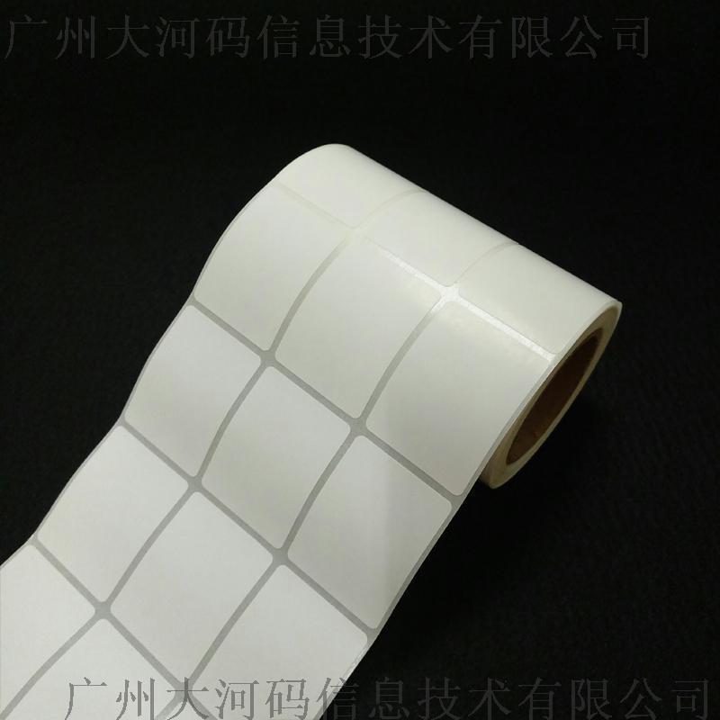 合成纸标签/撕不烂标签/防水标签/线标