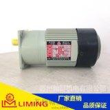 上海利昆小型立式齒輪减速电机LK-SV10-10-01+B台湾利明马达減速機三相带刹车