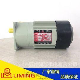 上海利昆小型立式齿轮减速电机LK-SV10-10-01+B台湾利明马达减速机三相带刹车