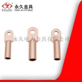 铜鼻子接线端子DT-35平方 永久电力 国标铜耳压线电缆接头堵油