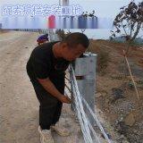 公路绳索护栏@公路绳索护栏厂家@公路专用绳索护栏