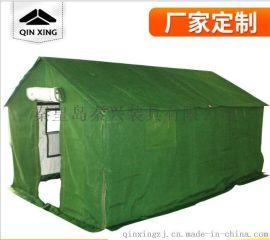 户外救灾帐篷 工程施工帐篷 野外露营棉帐篷 户外野营帐篷厂家