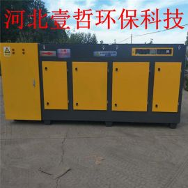 光氧等離子一體機 光氧等離子環保設備 工業廢氣油煙淨化器 簡介