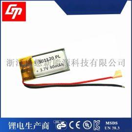 301120-40mAh聚合物 电池3.7v可充电穿戴医用电芯