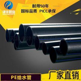 津丰管业HDPE原料生产专业给水管SDR17