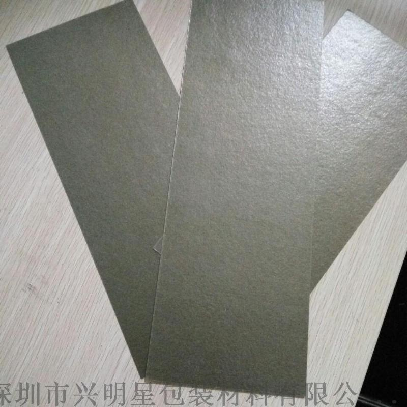 深圳白云母片,价格低品质好,选兴明星科技