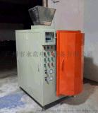 活性碳酸鈣包裝機 超細活性碳酸鈣粉包裝機