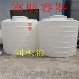 青島供應1立方耐酸鹼儲罐 1噸不怕曬水桶