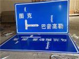 韓城道路交通指示牌加工