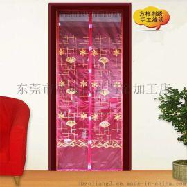水晶磁性软纱门帘,防尘磁性门帘,防蚊尘磁性软纱门
