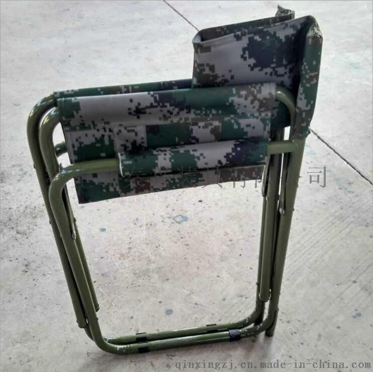 布面扶手折叠椅 导演椅 可折叠台钓椅 迷彩折叠休闲垂钓椅