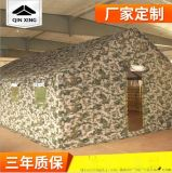 10x5m框架棉帳篷 戶外露營帳篷 野外迷彩帳篷 三層施工帳篷