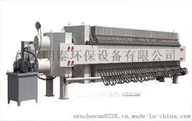 宁夏隔膜压滤机_尾矿压滤机厂_衡水明泰环保设备有限