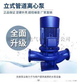 上海水泵ISG单级离心泵/冷却水泵/热水循环泵/空调泵ISG80-200B-7.5KW