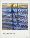 q235低碳藍網防風抑塵網