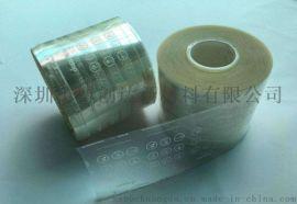印刷保护膜厂家定制 pe印刷保护膜 印刷保护膜