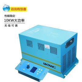 uv节能电子电源6kwuv紫外线固化 无级可调智能高频电源变频器