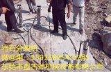 矿山开采岩石静态爆破岩石液压分裂机设备