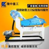 细沙回收机剖析 隆中重工细沙回收机价格怎么样?