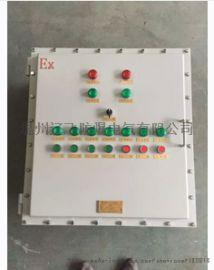 碳鋼焊接防爆照明電源箱
