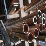 廠家加工銅管 高質焊接紫銅方管折彎加工 廠家現貨