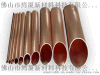 湾厦清洗剂金属清洗剂 WX-C5501铜高效清洗剂