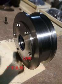 LD行车轮 200/300/400电动单梁行车轮