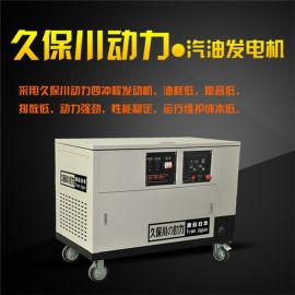 12kw静音汽油发电机参数
