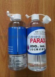 日本JDC液体石蜡