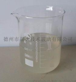 鋁溶膠,氧化鋁溶膠,催化劑專用鋁溶膠