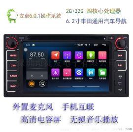 低价促销 Toyota丰田花冠车载dvd汽车导航车载影音娱乐用品