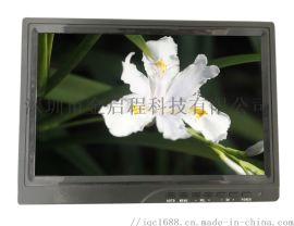 10.1寸全视角显微镜设备仪器自动化配套工业显示器