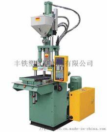 单滑板立式注塑机 广州丰铁FT-200S立式注塑机