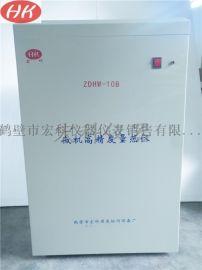 热力公司化验煤炭热值的设备、检验煤炭热值的仪器