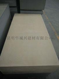 昆明华城兴**防火建材硅酸钙防火板厂家直销