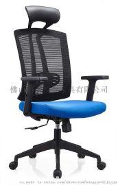 广东名悦帝家具办公椅118A-1
