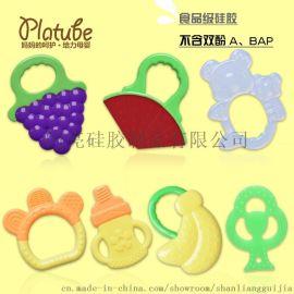 厂家批发牙胶婴儿咬胶水果硅胶磨牙棒宝宝固齿训练器 婴儿玩具