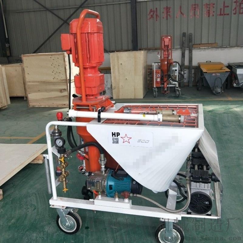 全自动石膏喷涂机一款针对新农村建设开发的理想产品