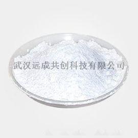 工业级四溴双酚A原料生产厂家