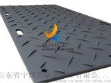 聚乙烯铺路板 环保铺路板生产厂家图片介绍