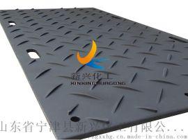聚乙烯铺路板 环保铺路板