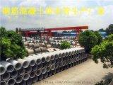 深圳二级钢筋混凝土排水管
