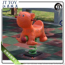 兒童搖搖樂彈簧搖馬動物 廣場小區公園幼兒園