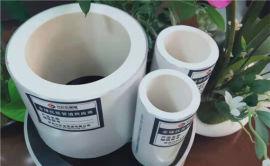 广西柳州 铝合金衬塑PP-R上水管 专业生产