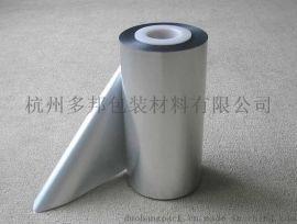 厂家批发铝箔PE 铝箔PE热封膜